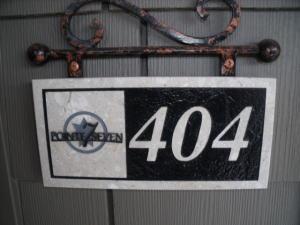 228 Seven Cove Ln. #404, Kimberling City, MO 65686 Photo 6