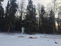 Home for sale: L32 B3a Whitby Cir., Anchorage, AK 99515