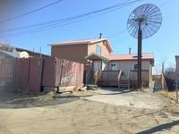 Home for sale: 143 Ptarmigan St., Bethel, AK 99559